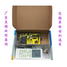 厂家直销单冷空调通用板制冷配件格力空调改装线路板家用空调配件