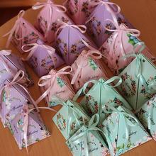 歐式婚慶用品結婚喜糖盒子蒂芙尼藍創意紙盒寶寶滿月糖果盒子批發