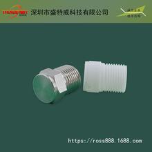 PTFE螺丝螺柱 四氟垫圈加工 铁氟龙密封圈非标定制 铁氟龙加工