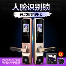新人脸视图识别锁指纹锁家用防盗门智能锁电子锁大门锁掌纹密码锁
