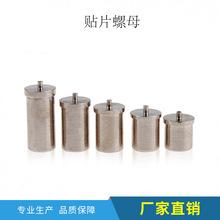 PCB铜螺母柱 镀锡带焊点0.7 焊接螺母SMT贴片铜螺母 M3铜螺母柱