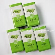 現貨綠茶茶葉鐵罐 碧螺春半斤茶葉包裝盒 通用龍井茶空包裝批發