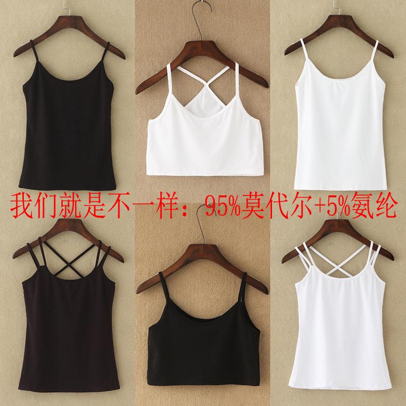 夏季韩版莫代尔吊带背心女夏季 高弹力修身吊带衫 打底抹胸小背心