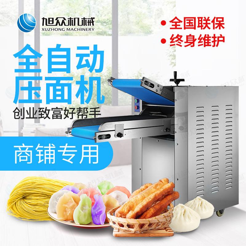 商用食品制作自动压面机 YMZD-350A精装自动压面机揉压面团压面机