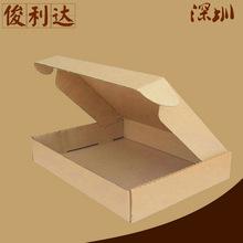 电子配件飞机包装盒 数码瓦楞特硬包装盒 快递物流长方形盒定做