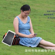 户外便携式太阳能充电宝 实用型太阳能充电器 高效登山包太阳能充