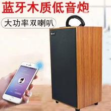 宇时代D005蓝牙音箱新款便携手提音箱手机音响插卡低音炮广场舞