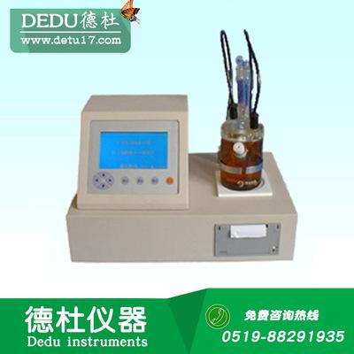 厂家直销WS-6型微量水分测定仪  卡尔菲休库仑水分仪