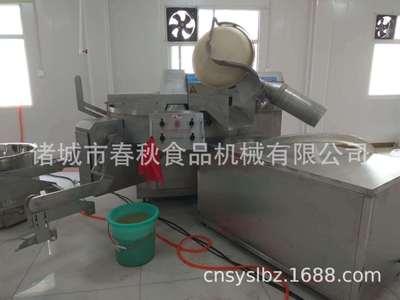 200斩拌机生产厂家价格,200斩拌机做千页豆腐有什么优势