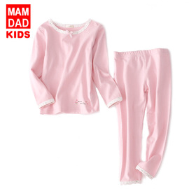 Children's underwear set men and women baby autumn clothes long pants Parents fall autumn and winter children's warm clothes A class
