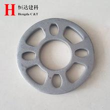 盘扣式圆盘脚手架配件 直锁式圆盘脚手架配件加工铝合金金属建材