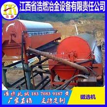 供应CTB系列磁选机 金属磁选机  矿山专用磁滚筒 ?#30475;?#28378;筒