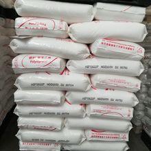 高抗沖HIPS 上海賽科/HIPS-622P注塑耐高溫 食品級抗靜電HIPS原料