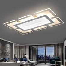 客廳燈吸頂燈led超薄長方形現代簡約餐廳大廳臥室燈過道走廊燈具