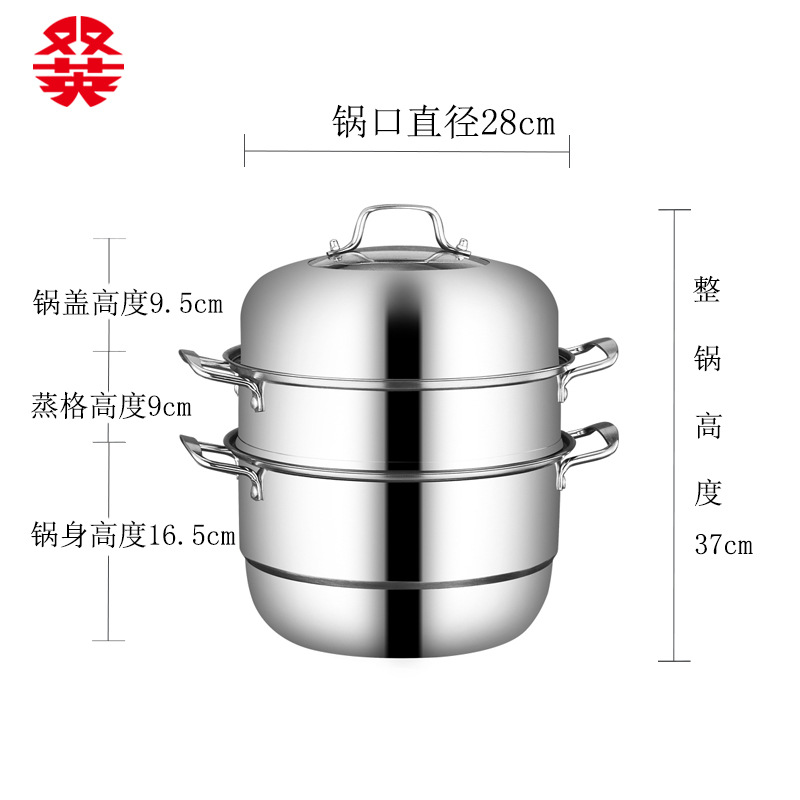 Factory Direct 304 Steamer 28cm Stainless Steel Steamer Three Layer Multi-purpose Multi-purpose Thick Soup Pot Gift Giveaway