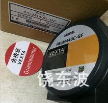 VEXTA日本东方电机FBLM440C-GF