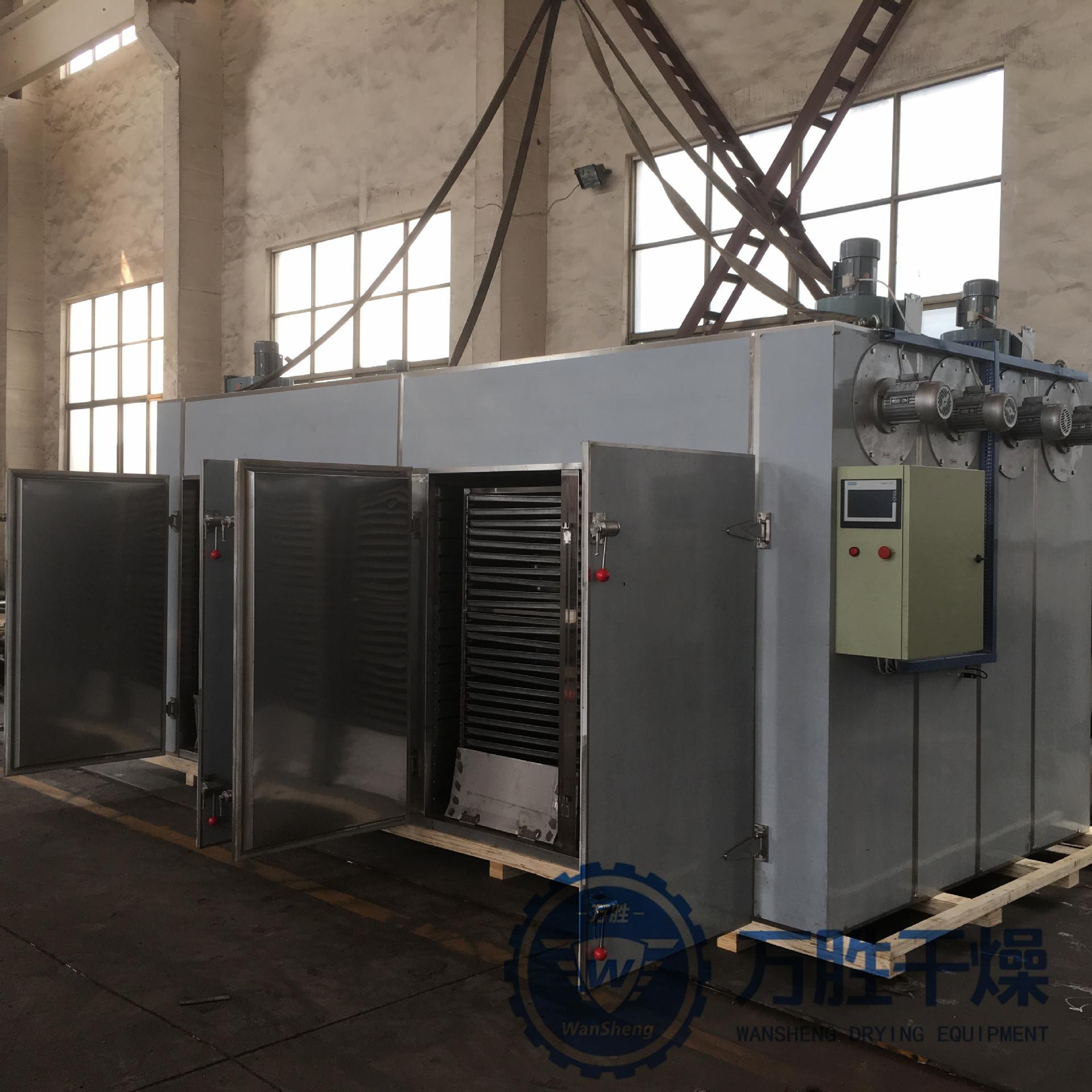 箱式干燥设备_供五谷杂粮烘烤箱家用食品热风循环烘箱恒温烤箱电热烘箱