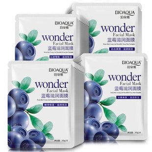 Poquanya blueberry silk mask, moisturizing, oil-controlling cosmetics direct sale, mask wholesale