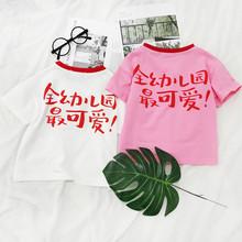 18新品童装 韩版夏季儿童短袖 男女童印字母幼儿园1个小朋友短袖