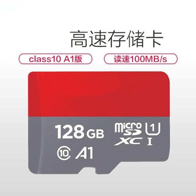 工厂直销 批发内存卡 32G 64G 高速手机TF卡 行车记?#23478;?#30417;控专用