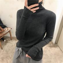 2019春款季新款 韓版自留氣質保暖顯瘦高領灰色修身針織打底衫女