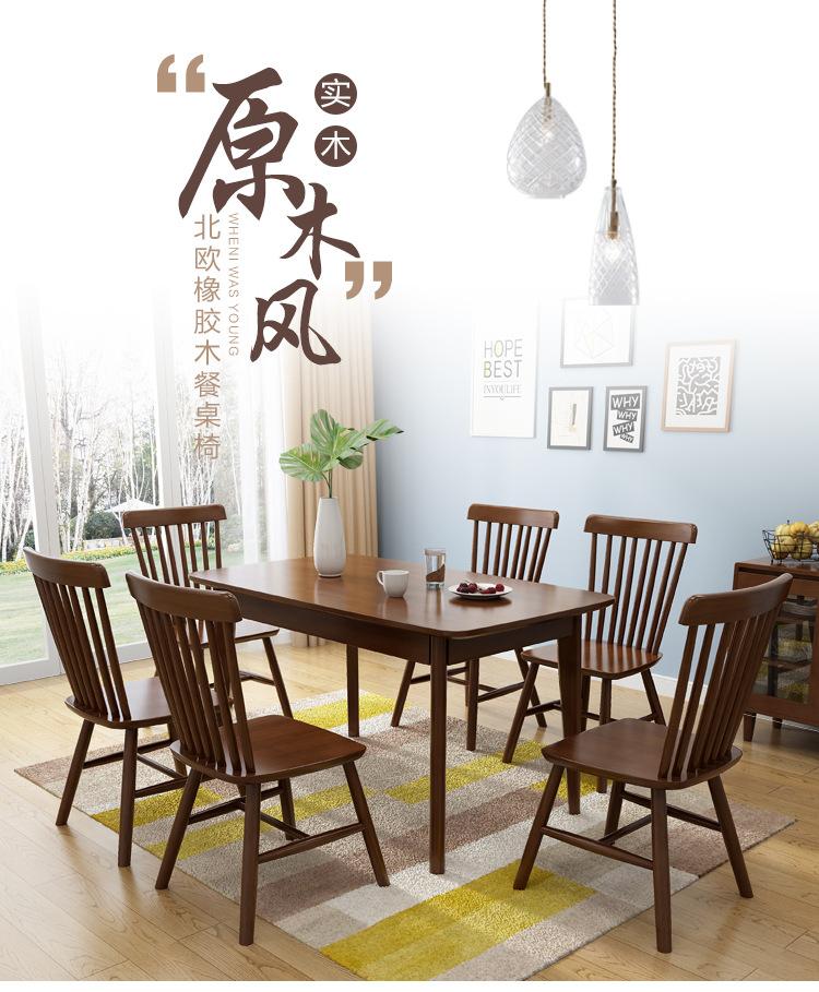 八字脚餐桌椅改_01.jpg