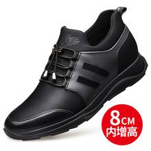 冬季男士内增高8cm男鞋休闲鞋韩版潮鞋运动跑步鞋男加绒工厂直销
