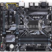 技嘉(GIGABYTE)B360M D3H 电脑游戏主板 (B360/LGA 1151)