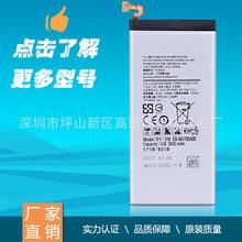 源头工厂 适用于三星 A700 手机电池EB-BA700ABE