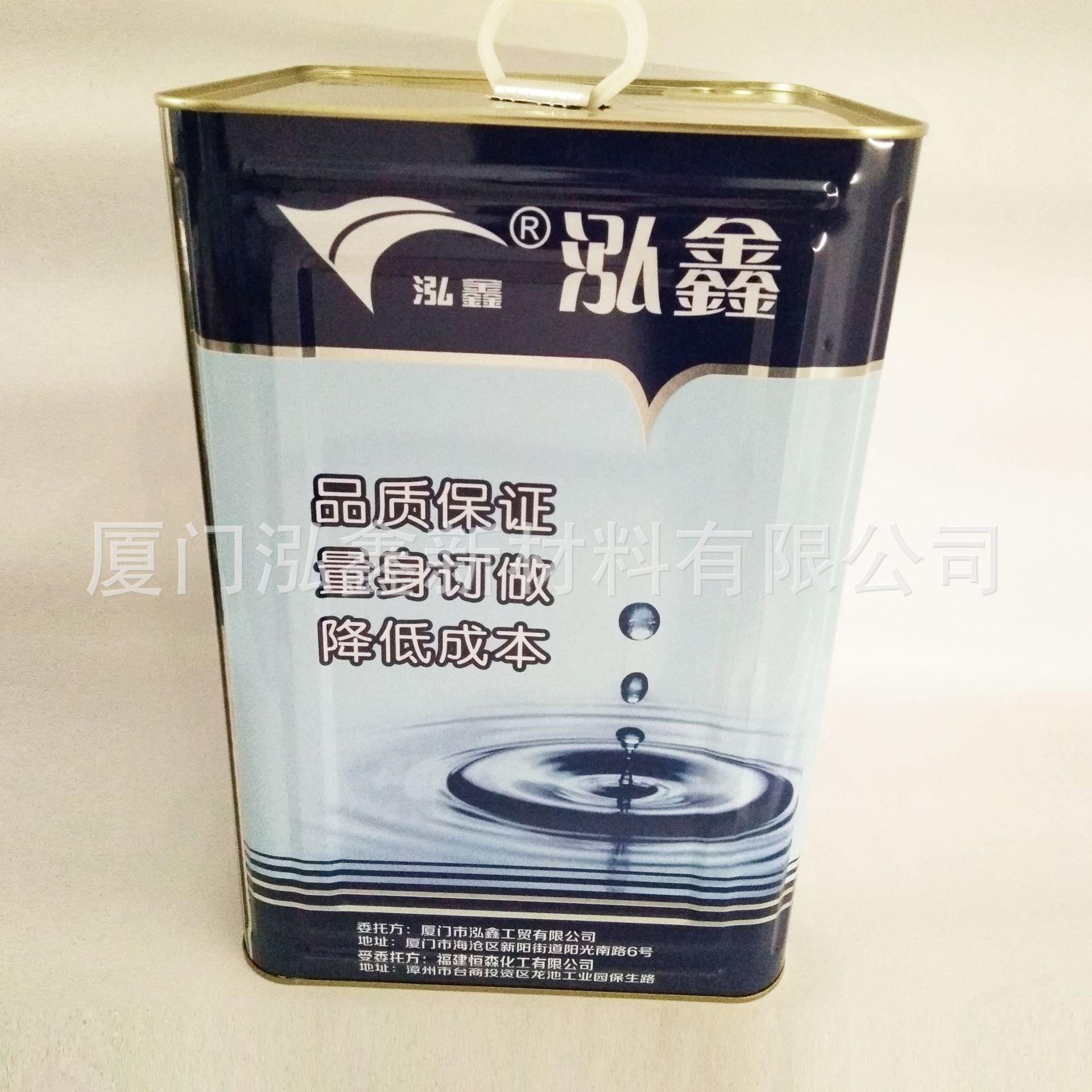 热销供应 硝基漆稀释剂 稀释剂 环氧树脂 无苯稀释剂