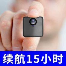 迷你攝像頭wifi遠程便攜電池網絡安防智能無線監控攝像頭新品熱銷