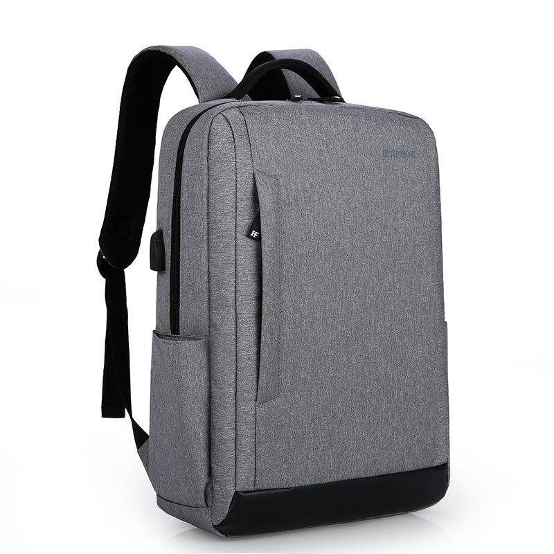商务休闲双肩包笔记本电脑背包企业定制高端礼品包 双肩包
