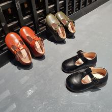 Giày trẻ em thời trang, phong cách Âu Mỹ, kiểu cổ điển