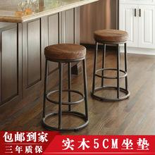 美式铁艺实木吧台椅简易家用高脚椅子吧凳酒吧椅创意前台椅