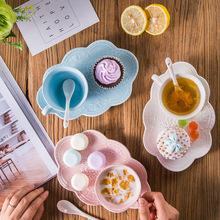 简约创意日式色?#32422;?#29992;陶瓷咖啡套装蕾丝云朵咖啡杯碟花茶下午茶杯
