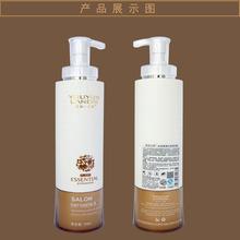 美容美发产品批发优润兰黛护发素个护家清发膜洗发水代加工还原酸