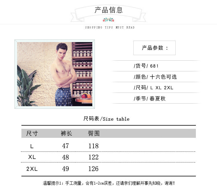 silk pajamas men's spring and summer suits home service shorts wholesale nihaojewelry NHJO221807