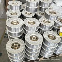 ER2209雙相不銹鋼焊絲ER2205焊絲TIG不銹鋼焊絲二保焊絲1.01.21.5