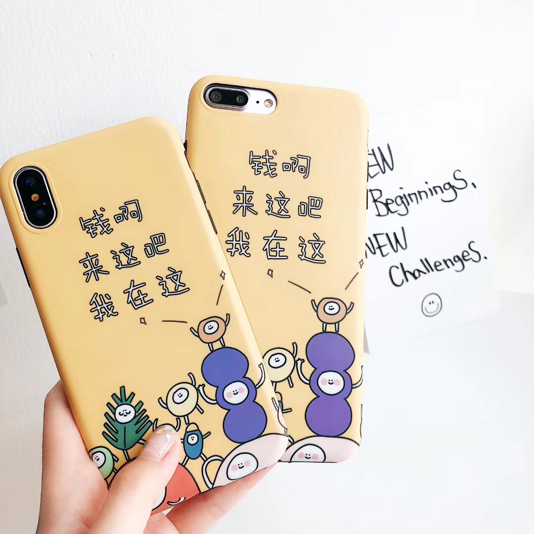 Simple text a lot of money iphoneX/XR/XS Max simple personality text matte imd mobile phone case