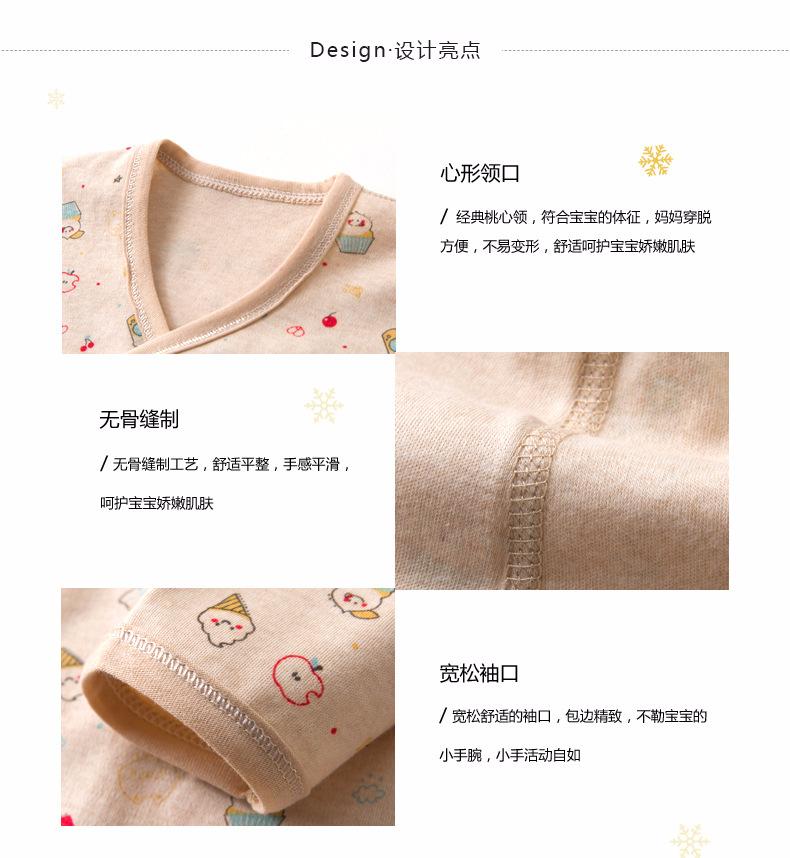 Colored cotton baby clothes newborn gift set 0-6 months spring and autumn newborn underwear newborn baby supplies NHQE180557