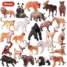 仿真动物模型野生实心塑胶长颈鹿大象犀牛棕熊老虎狮子豹马玩具