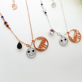 S925 sterling silver fashion pink letter pendant smiling face necklace Ode to Joy 2 Quxiao Prince Wen same jewelry