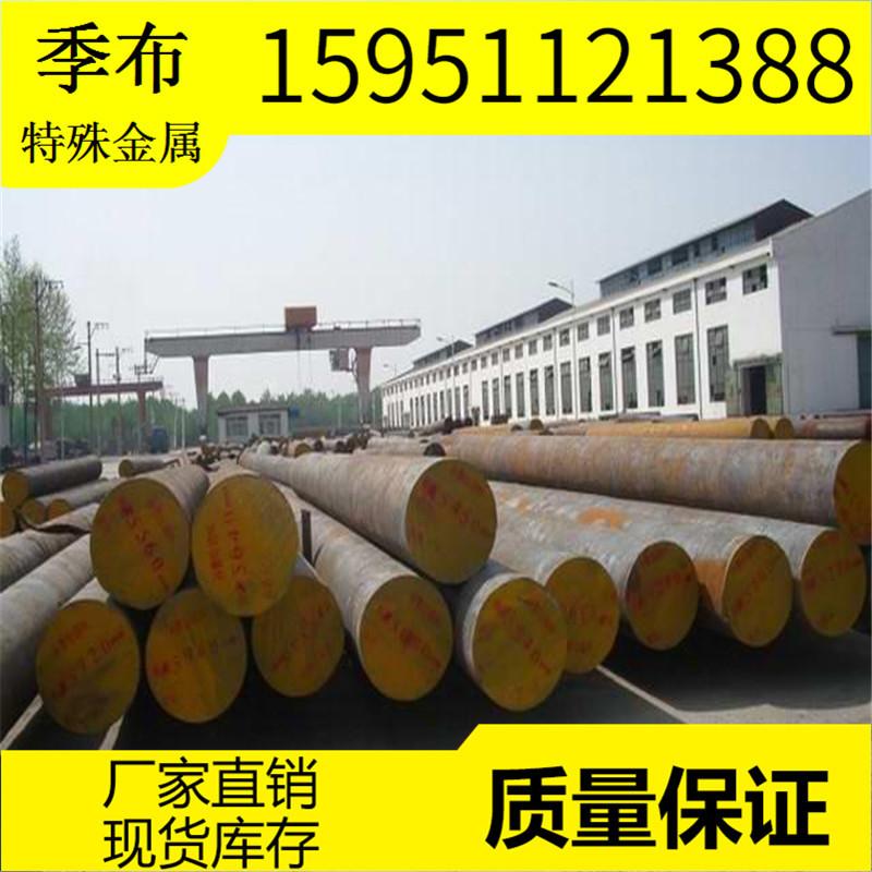 美系碳/锰/合金/结构钢