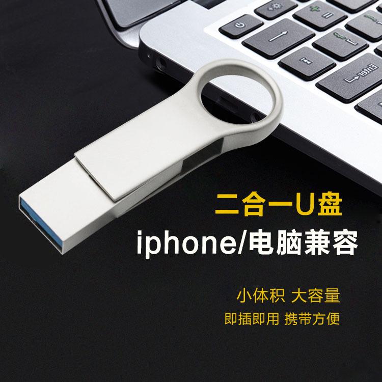 直供金属小旋转适用手机电脑U盘礼品定制大容量高速移动储存128G