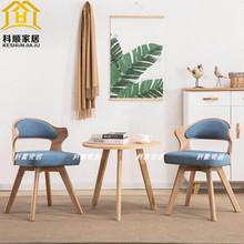 陽臺桌椅創意三件套臥室迷你小茶幾北歐休閑桌椅組合實木現代簡約