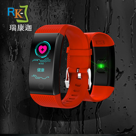 115plus QW18 smart watch heart rate monitoring motion track call information reminder smart bracelet table