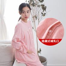 月子服春秋季孕妇睡衣外出纯棉秋冬产后产妇哺乳家居服喂奶衣