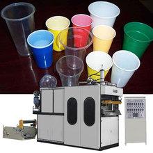 塑料杯生产机器 一次性塑料杯生产设备线9伺服塑料杯成型机制杯机
