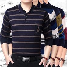 Đa dạng áo len nam tay dài nam 2019 mùa thu mới trung niên nam ve áo dệt kim áo phông chạm đáy Áo len