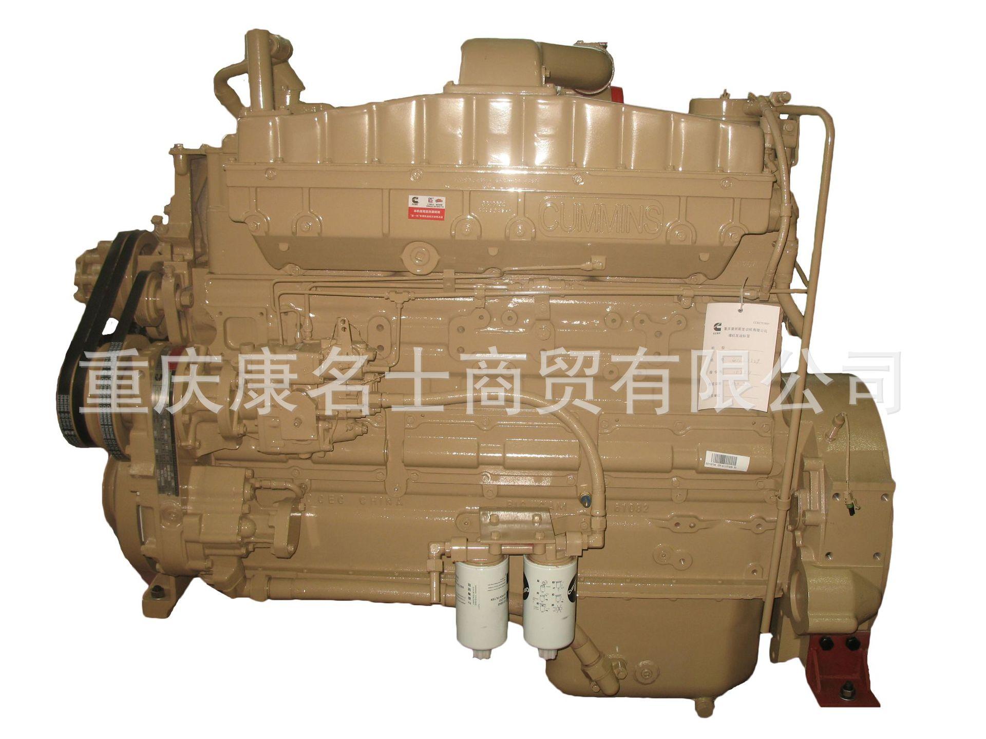 3093329康明斯过滤器支架QST30-C1050发动机配件厂价优惠